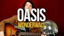 Как играть Wonderwall Oasis на гитаре подробный разбор с табами и аккордами