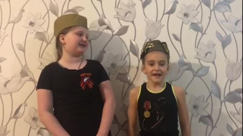 Зайцева Лера и Евсеева Вера