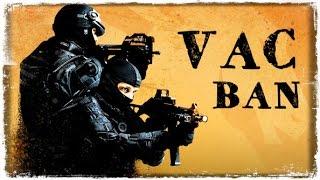 CS:GO Prime Status (VAC Banned)