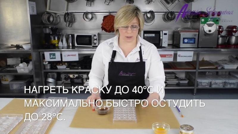 Корпусные Конфеты Марии Селяниной - (Часть 1/5)