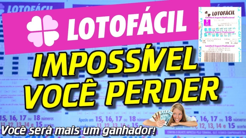 LOTOFACIL - ESSE ESQUEMA VAI FAZER VOCÊ GANHAR SEMPRE COM 14 PONTOS GARANTIDO