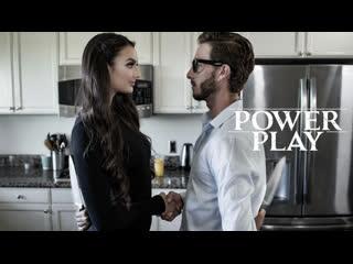 Eliza Ibarra - Power Play [PureTaboo] Natural Tits, Fingering, L