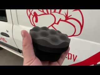 Очередная новинка от компании Shine Systems Tire Applicator - аппликатор для чернения резины и пластика.Всего 180Мы п