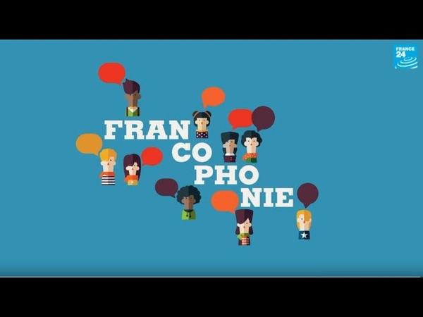 La Francophonie en chiffres