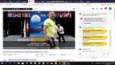 Едросы на чемпионате мира по тяжелой атлетике среди ветеранов