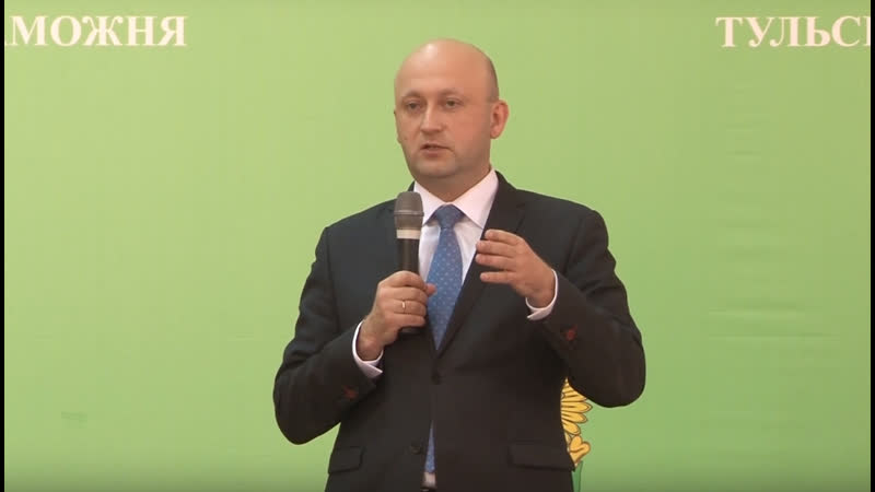 Григорий Лаврухин: Экономический потенциал Тульской области будет использован в полном объеме