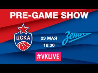 CSKAbasket Pre Game Show (Зенит. Игра #1)