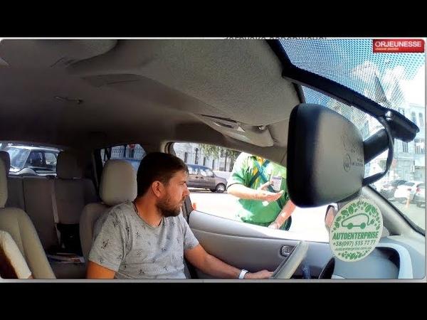 Как отжать фишки у парковщика
