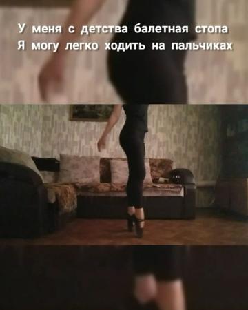 Маленькая танцующая блогерша on Instagram: В детстве я мечтала стать балериной.. Я очень люблю ходить на пальчиках и воображать себя балетной тан