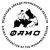Федерация Айкидо Мурманской области