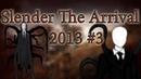 SlenderMan The Arrival Прохождение 3