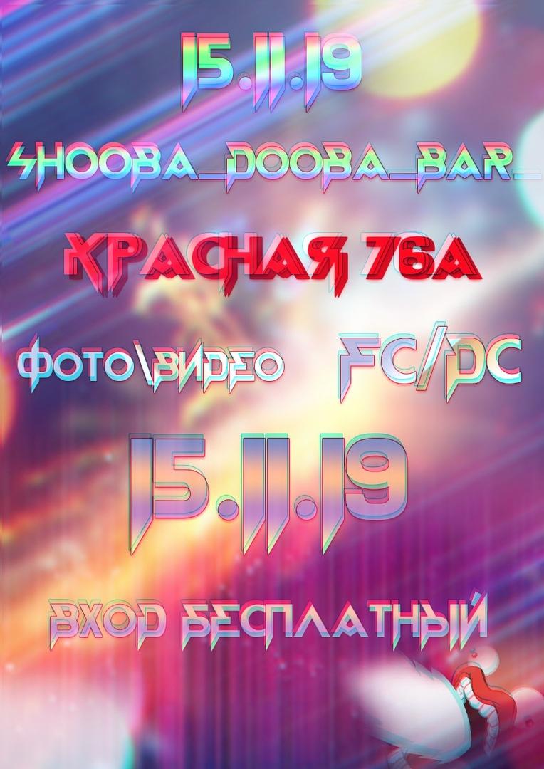 Афиша Краснодар Shooba_Dooba_bar 15.11.19