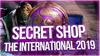 Secret Shop на The International 2019