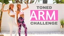 ARM CHALLENGE workout to shrink BINGO WINGS Rebecca Louise