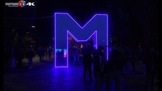 Мариуполь празднует День города(НОЧЬ)