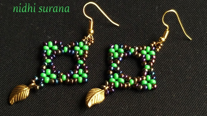 💝Square Beaded Earrings with Leaf Charm (0179)