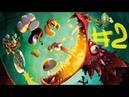 Rayman Legends часть2 (Реймен Легендс), обзор игры, прохождение игры