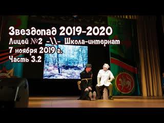 Звездопад 2019-2020, часть 3.2 Юмор и сатира на войне, , Мамадыш.