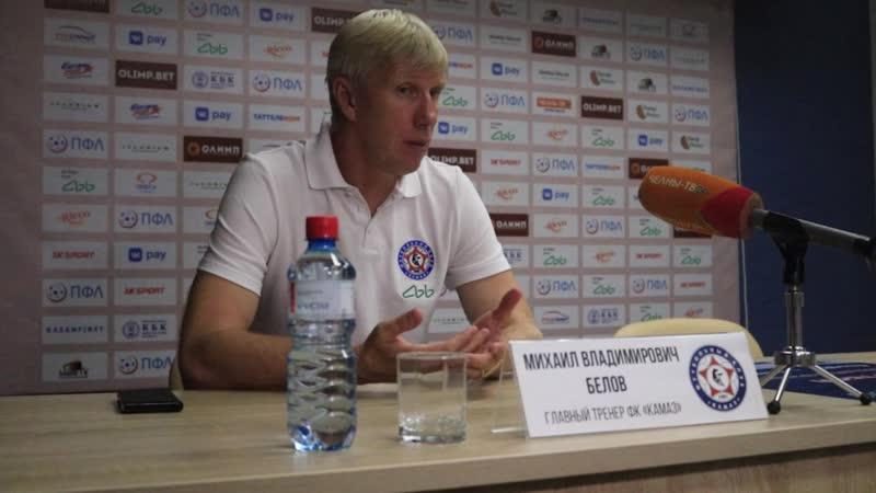 Михаил Белов: «Важный компонент, что вся команда была мобилизована до последней минуты»