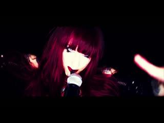 Liv Sin - Blood Moon Fever
