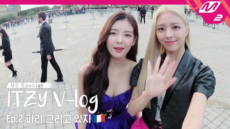 [M2 Special - ITZY VLOG] Ep.2 있지, Welcome to Paris✨ l 사전 피팅 / Fashion show day / 파리의 밤 (ENG SUB)