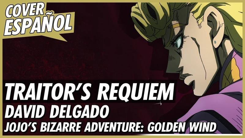 「Traitor's Requiem」JoJo's Bizarre Adventure: Golden Wind OP 2 (FULL) - Cover Español