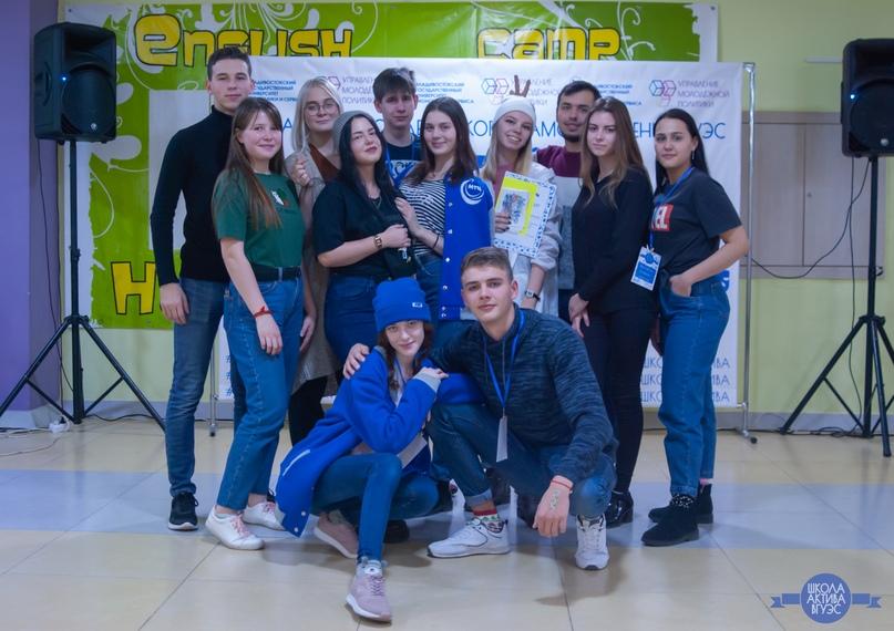 «Мы из ВГУЭС!», изображение №19