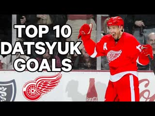 Top 10 Pavel Datsyuk