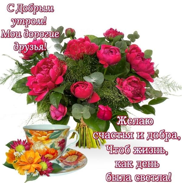 чтобы сделать татарские поздравления пожелания с добрым утром ведет