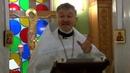 Проповедь о. Игнатия (Юрченкова) в праздник Обрезания Господня на послание Колосянам (Кол. 2:8–12)