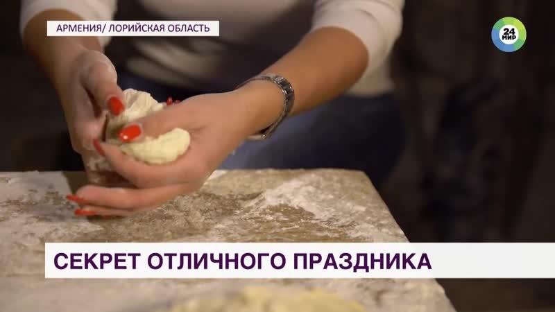 Новогодние Асил Басилы как в Армении пекут хлебных человечков