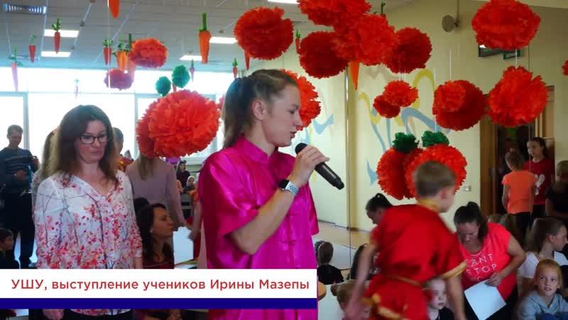 УШУ с Ириной Мазепой в СК Океаниум