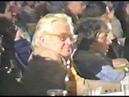 1990 КИЕВ Третий и последний Всесоюзный фестиваль авторской песни в Киеве
