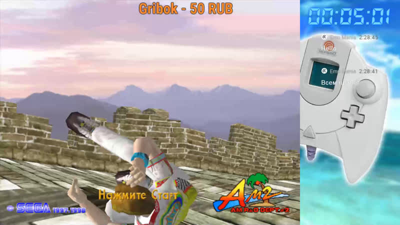 Стрим всякое разное о о на Sega Dreamcast nullDC Demull