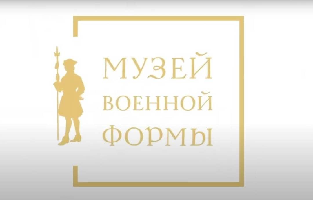 Российское военно-историческое общество транслирует видеолекции о воинах XX века, их вооружении и обмундировании