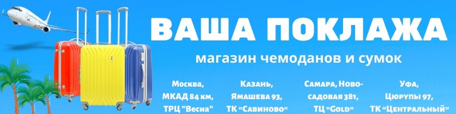 Колеса для чемоданов купить в Москве адреса