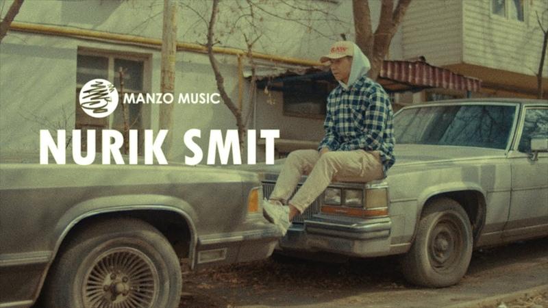 Manzo music Nurik Smit документальный фильм