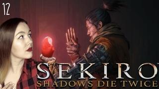 ПАДШАЯ МОНАХИНЯ 1.0 (12) ⛩️ SEKIRO: Shadows Die Twice ⛩️ Полное женское прохождение на русском
