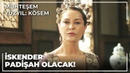 Safiye Sultan, Zülfikar Paşa'nın Canını Aldıracak! | Muhteşem Yüzyıl: Kösem