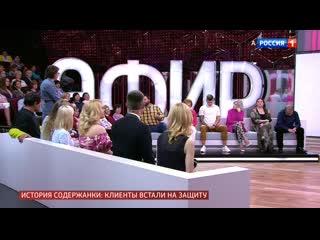 Андрей Малахов. Прямой эфир  убийство екатерина сёмочкина новые подробности