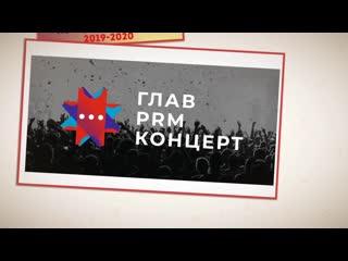 """Проморолик """"Два розыгрыша билетов на шоу Руки Вверх!"""""""