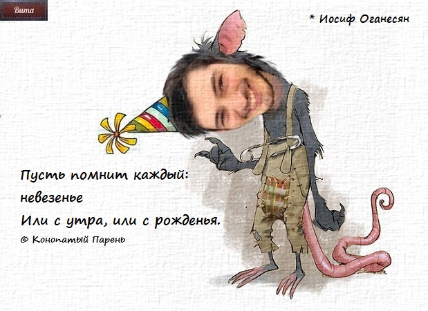 Юмор на Контрастном от 07.11.19