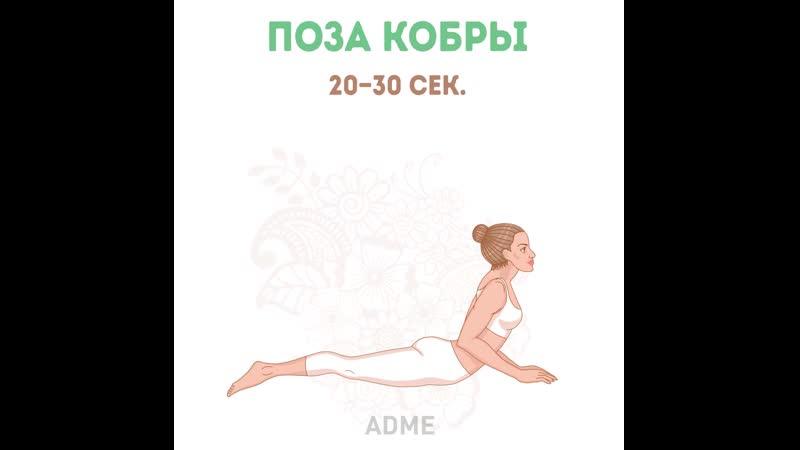 Йога для красивой груди