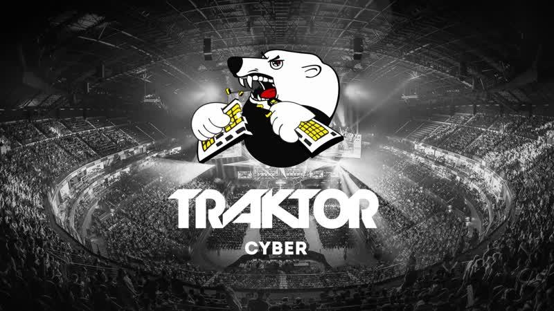 Заставка Cyber TRAKTOR
