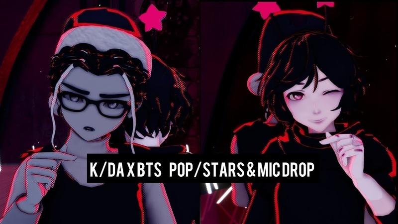 MMD¦OC K DA x BTS Pop Stars Mic Drop