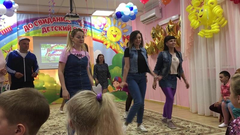 Зажигательный танцевальный батл Родители против детей Выпускной в детском саду в стиле 90 ых