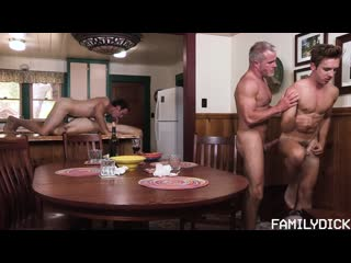 [family dick] under the table (marcus rivers, dale savage, bar addison)