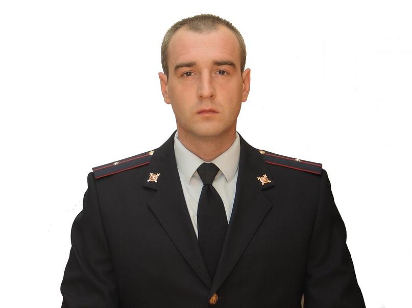 Информация об участковых уполномоченных полиции МО МВД России «Тутаевский», изображение №6