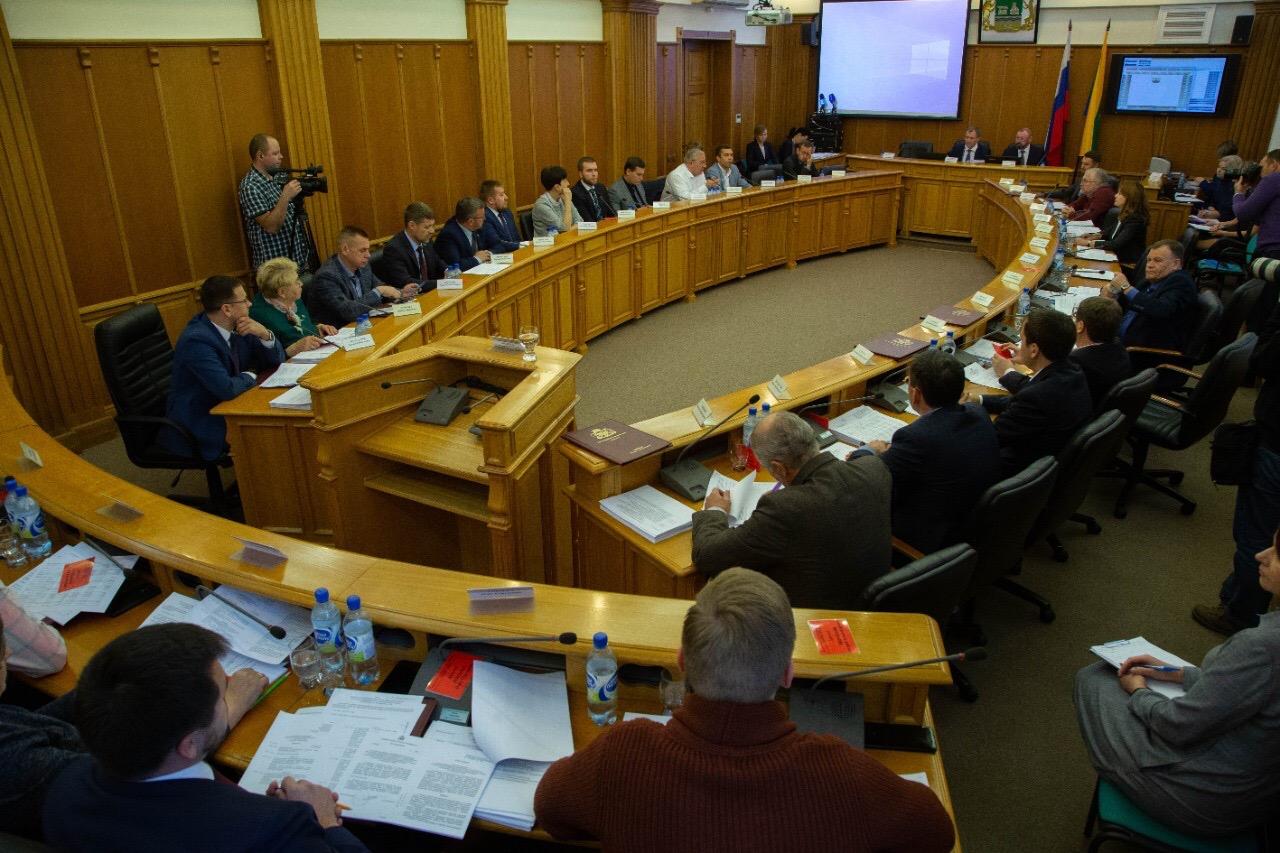 Депутаты Екатеринбурга отстояли минимальную ставку налога на имущество физических лиц