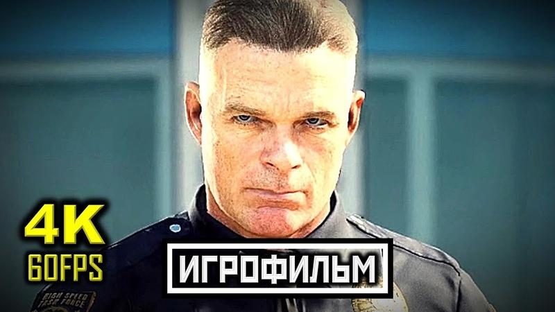 NEED FOR SPEED HEAT ИГРОФИЛЬМ Все Катсцены Минимум Геймплея